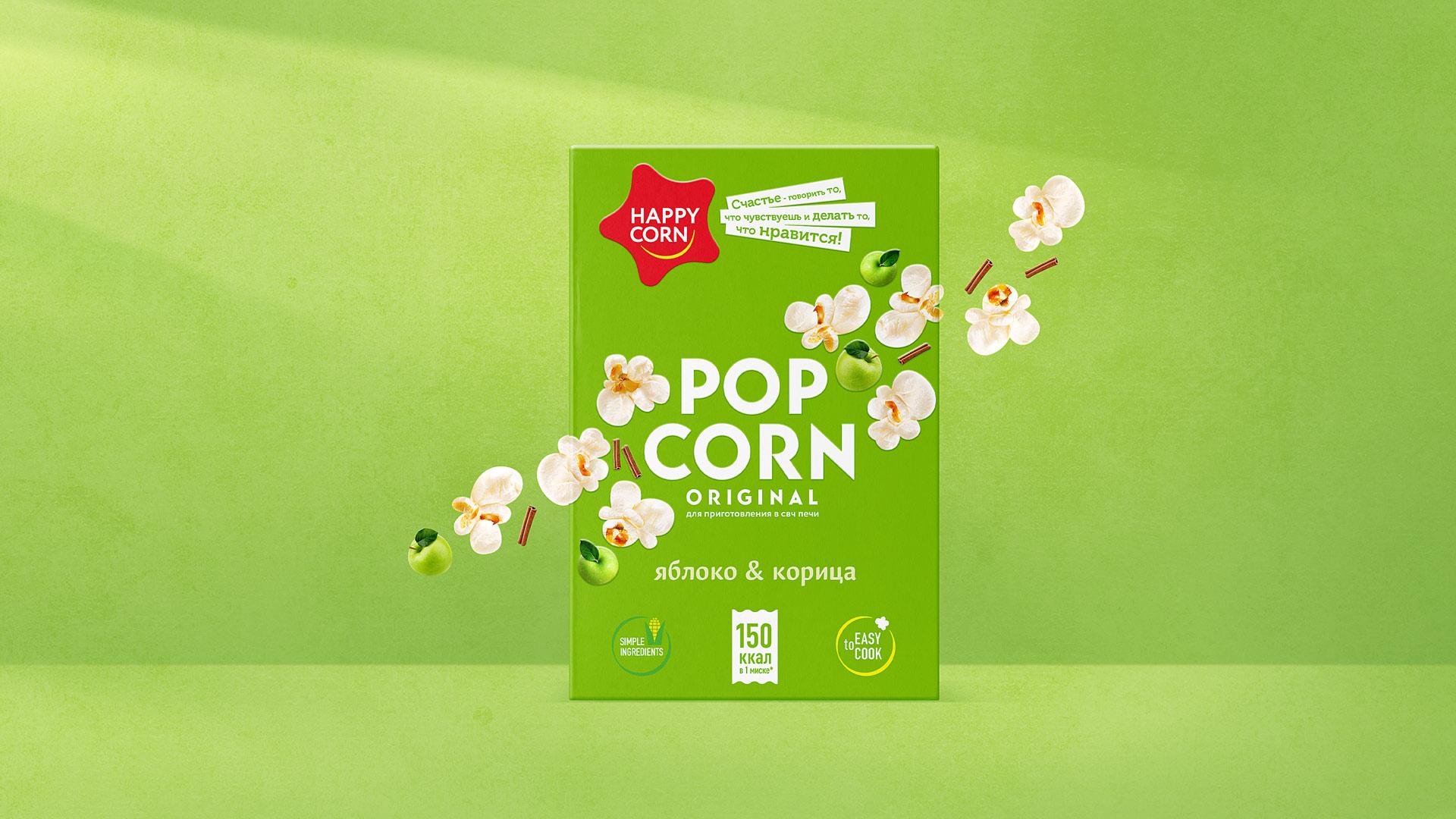 Дизайн упаковки попкорна Яблоко