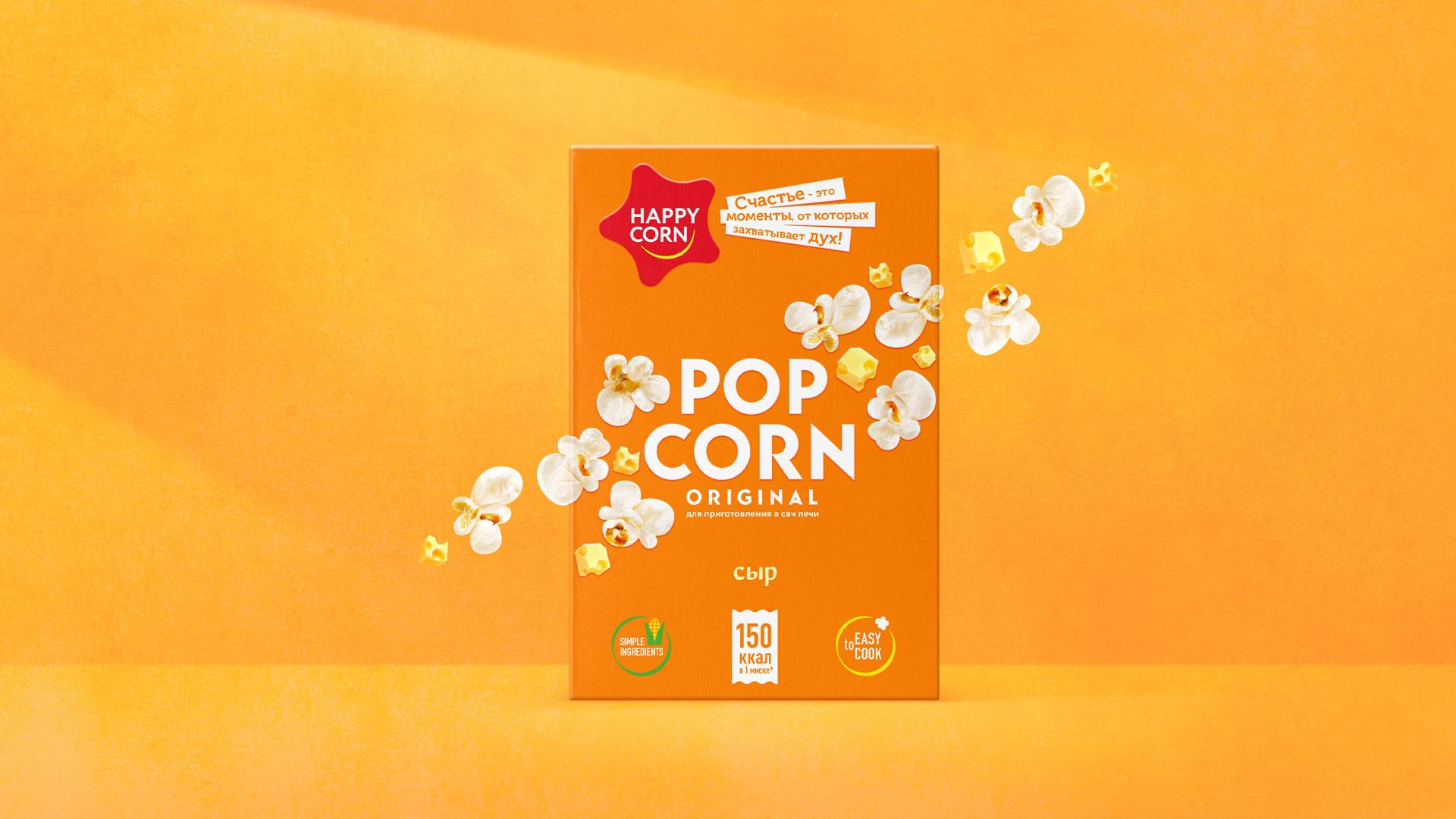 Дизайн упаковки попкорна Сыр
