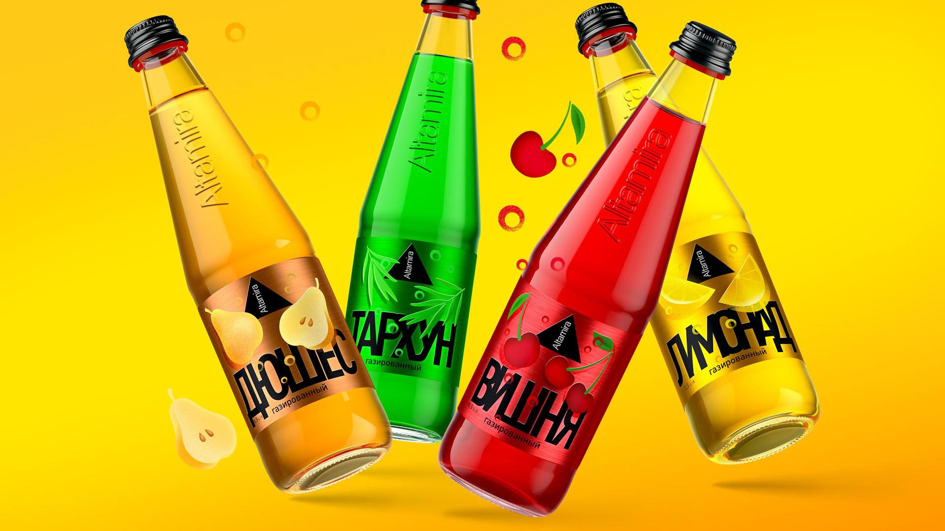 Дизайн лимонадов Altamira
