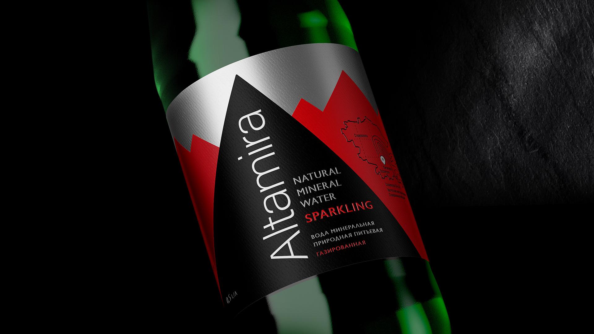 Разработка дизайна минеральной воды Altamira