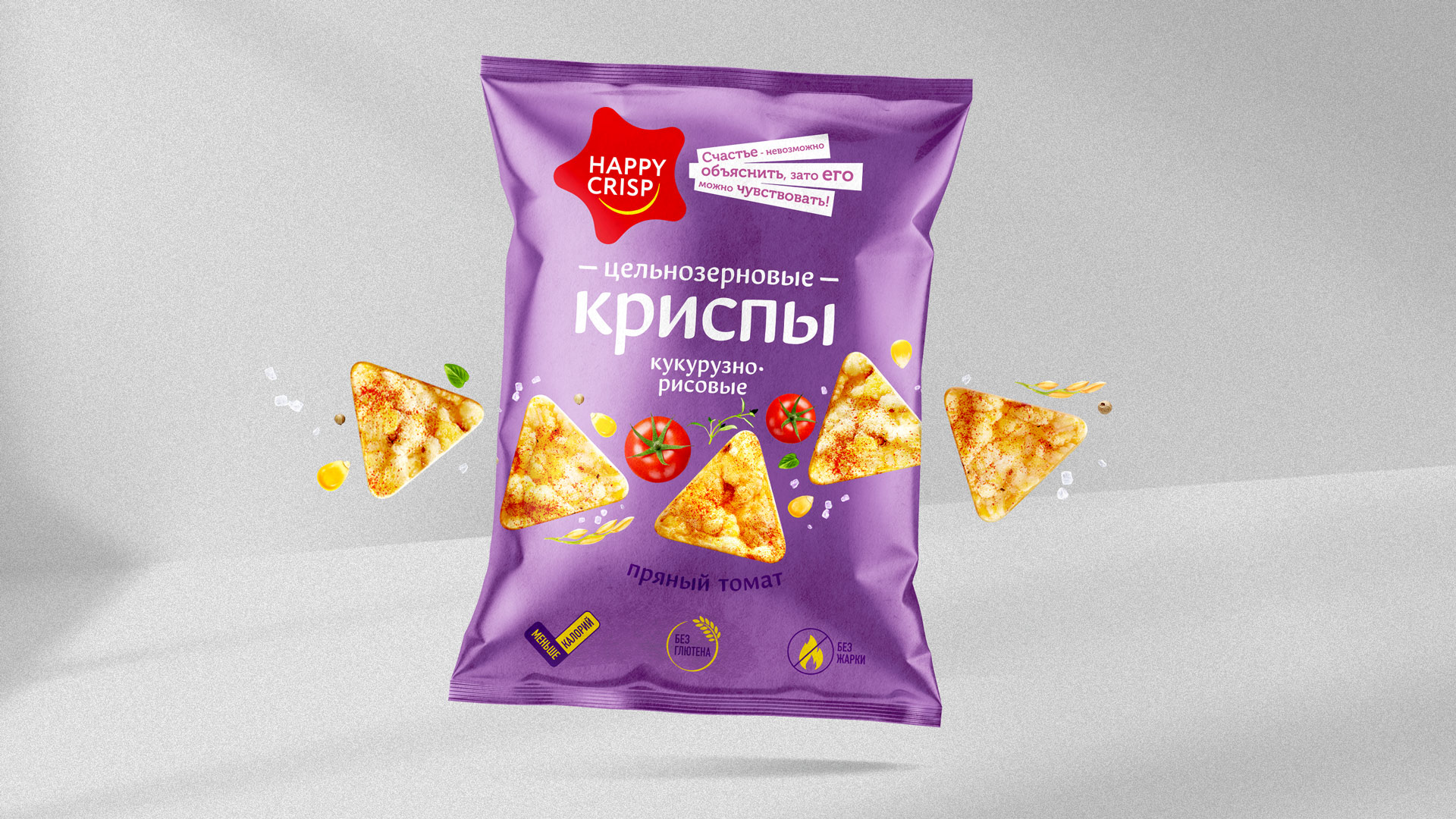 Happy Crisp