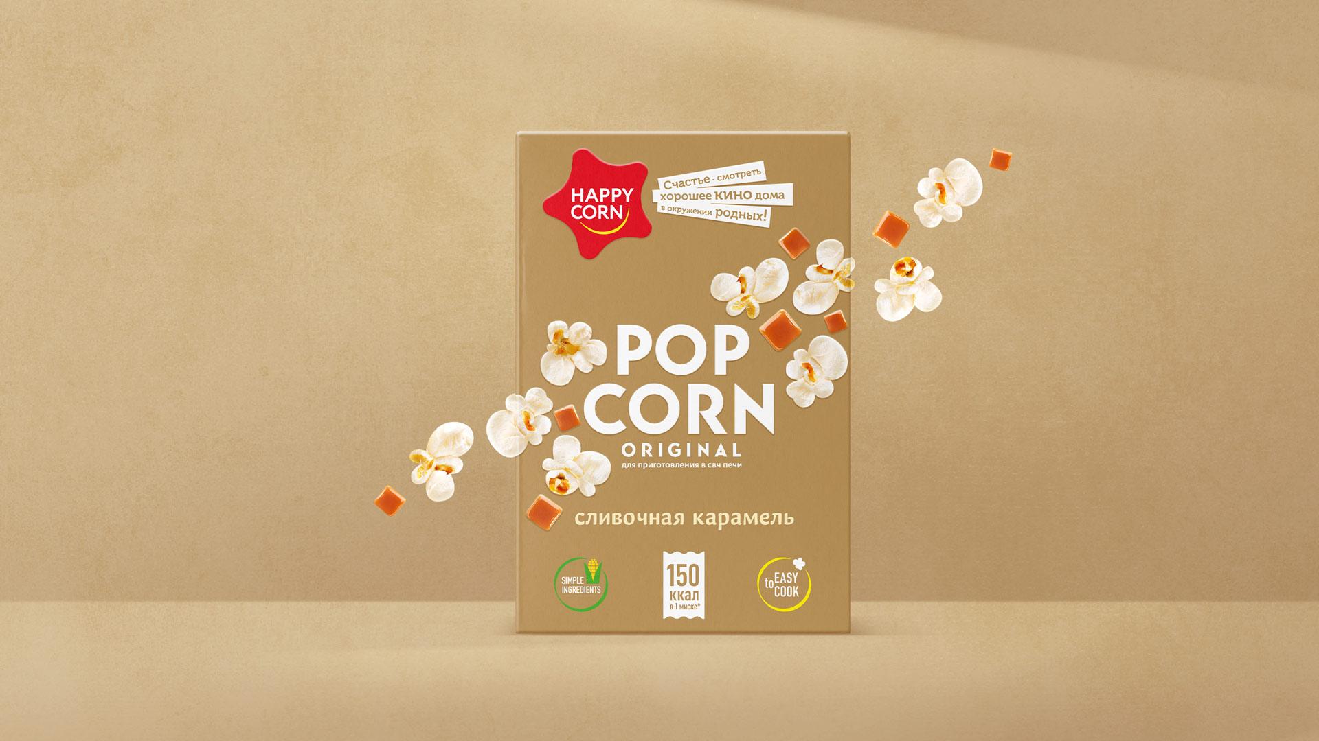 Дизайн упаковки попкорна Карамель